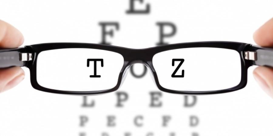 Διπλωπία και θολή όραση