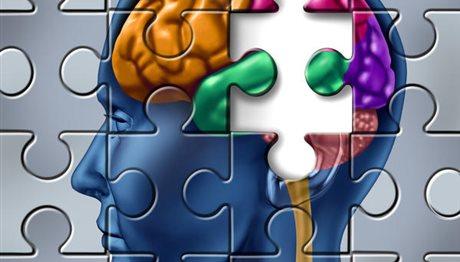 Προβλήματα στη μνήμη, την ομιλία ή τη συμπεριφορά